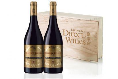2-bottle Prestige 10-YEAR Rioja Gran Reserva + Wooden Box (1 set)