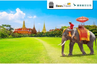 3 Days 2 Nights Bangkok Package  (Cathay Pacific Airways) (1 person, minimum 2 persons travel together) (with Free Roaming Data Pass*)