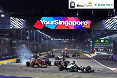 4 days 3 nights F1 2018 Singapore Airlines Singapore GP Package (Cathay Pacific Airways ) (1 person, Minimum 2 persons travel together) (with Free Roaming Data Pass*)