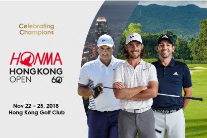 Honma Hong Kong Open 2018 - Season Ticket (Four Days) (1 pc)