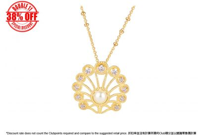 [11.11] ARTĒ Madrid Ocean Miracle Lost Treasure Pendant (1 pc)