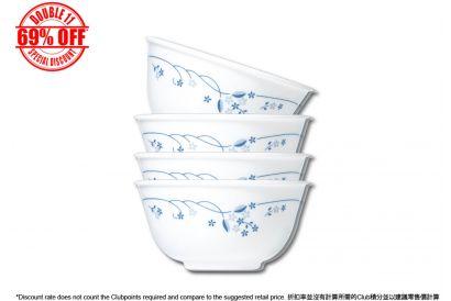 [11.11] Corelle Chinese Rice Bowl 4pcs Set (450 ml) (Privincial blue) (1set)