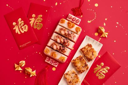 [Chinese New Year] InterContinental Hong Kong Yan Toh Heen Savoury Kagoshima Thick Cut Daikon Pudding (1 box)