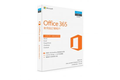 Microsoft Office 365 Home Edition - 1 Year Subscription (Chinese Ver.)