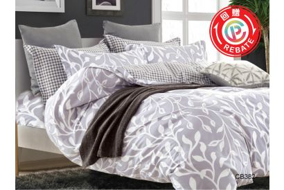 Casablanca 780 Thread Counts Cotton Bed Set #CB382 (1set)