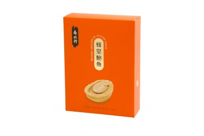 Nam Pei Hong Australian Seasoned Abalone in Oyster Sauce (2pcs/pack)