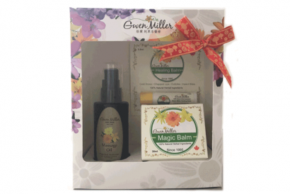 Gwen Miller Natural Product – Ultra Care Limited Set  (1pc)