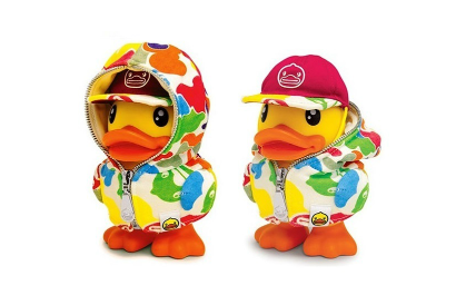 HKTDC Design Gallery - B.Duck Saving Bank (Miltary Camouflage - Red) (1pc)