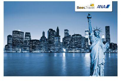 All Nippon  - 1 Round Trip Air Ticket (Hong Kong – New York)