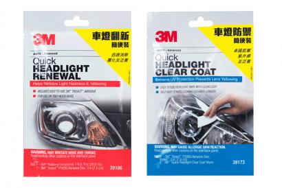 3M Quick Headlight Renewal + Quick Headlight Clear Coat Wipe (1 set)