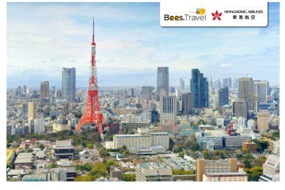 Hong Kong Airlines  - 1 Round Trip Air Ticket (Hong Kong – Tokyo)
