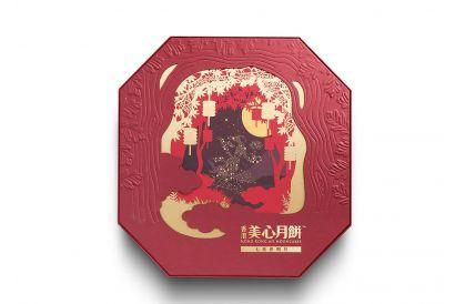 Hong Kong MX - Premium Assorted Mooncake Gift Pack Voucher (1pc)