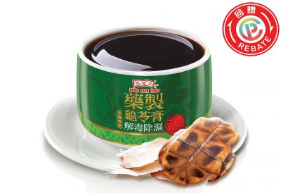 Hung Fook Tong Herbal Tortoise Plastron Jelly Coupon (1pc)