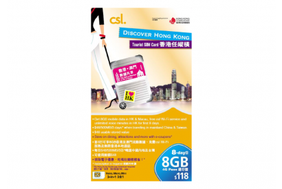 csl. Discover Hong Kong Tourist SIM Card $118 (Use data entitlement in Hong Kong & Macau) (1pc)