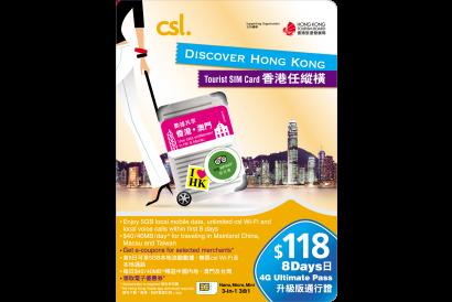 csl. Discover Hong Kong Tourist SIM Card $118 (Use data entitlement in Hong Kong & Macau)