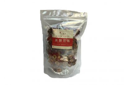 SYT Wellness Skin and Beauty Boosting Tea (1 pc)