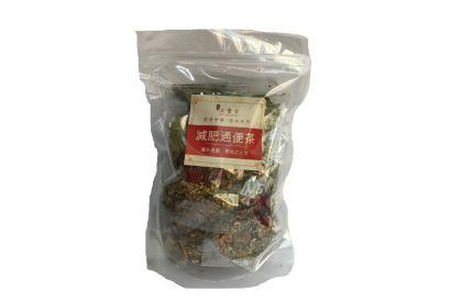 SYT Wellness Bye Bye Constipation Tea (1 pc)