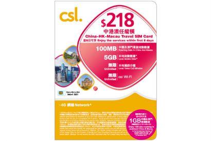 csl. China-Hong Kong-Macau Travel SIM Card $218 (Promotion Offer:Upgrade to total 1GB roaming data)