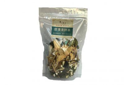SYT Wellness Detox Tea (1 pc)