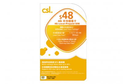 csl $48 Local Call Prepaid SIM Card (1pc)