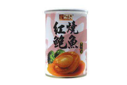 Yummy House Abalone in Braised Sauce (8 pcs) (1 can)