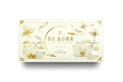 Hong Kong MX - Lava Custard Mooncake Voucher (1pc)