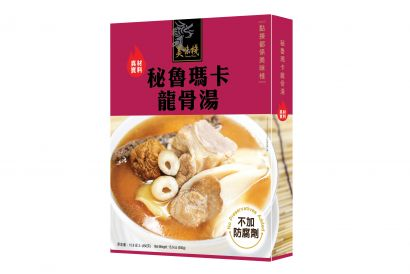 Yummy House Soup with Peru Maca, Pork Backbone and Codonpsis (1 pc)