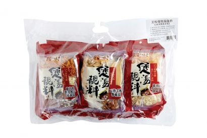 Yummy House Herbal Soup Mix (5 bags inside) (1 set)