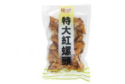 Yummy House Conch Meat (1 pack)