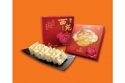 [Chinese New Year] West Villa Restaurant - Conpoy Turnip Pudding (1 Box)