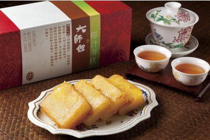 [Chinese New Year] Dashijie Coconut Cake (1 box)