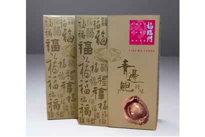 Fook Lam Moon Ready-to-Eat Abalone - Australian Abalone braised in supreme sauce (1 Box)