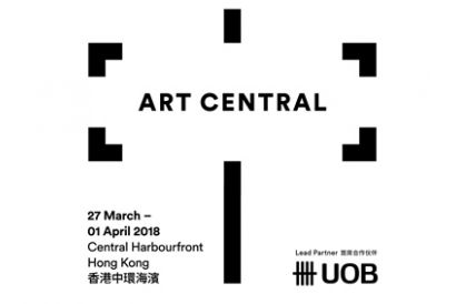 Art Central 2018 General Ticket  (valued at $270)