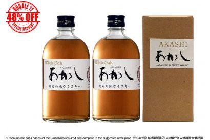 [11.11] Akashi Blended Whisky (2 bottles)
