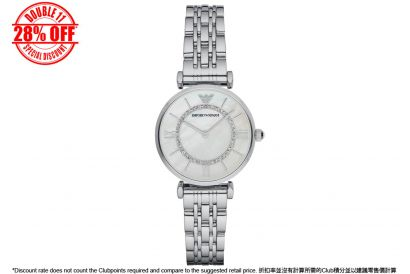 [11.11] Emporio Armani Classic Mother of Pearl Ladies Watch AR1908 (1 pc)