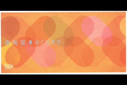 Arome HK$50 cake coupon (1 pc)