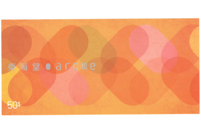 Arome cake voucher HK$50 (1 pc)