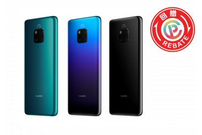 HUAWEI Mate 20 Pro (6GB+128GB) (1 pc) (rebate 2,000 Clubpoints)