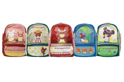 The Bear's School Backpack (1pc)