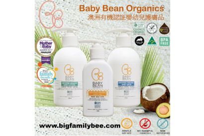 Big Family Bee - Baby Bean Organics Certified Organic Baby Skincare Set (Suitable for eczema skin) (1 set)