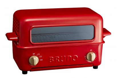 [Christmas] Bruno Toaster Grill (1 pc)