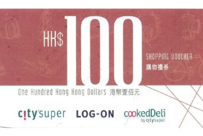 City'Super HK$100 shopping voucher (1 pc)