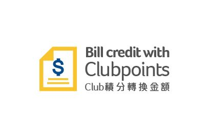 Bill Credit With Clubpoints