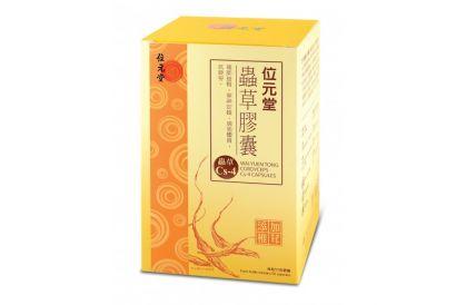 Wai Yuen Tong - Cordyceps CS-4 Capsules 50's (1pc)