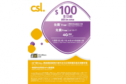 csl. All-in-one Prepaid SIM Card $100