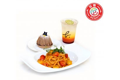 EXCLUSIVE agnès b. CAFÉ x The Club Meal Set (1 person)
