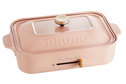 Bruno Compact Hot Plate (Pink)(1 pc)