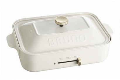 Bruno Compact Hot Plate (White)(1 pc)