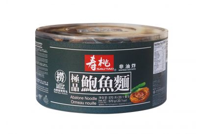 Sau Tao Abalone Noodles – Dried Mix (1 pack include 10 pcs)