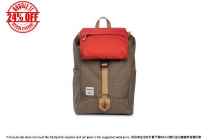 [11.11] Hellolulu - SUTTON All Day Ruckpack (1pc)